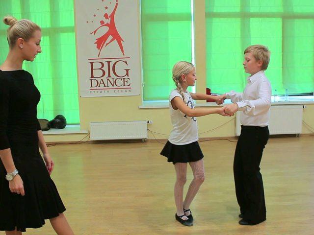 Мой первый урок танцев